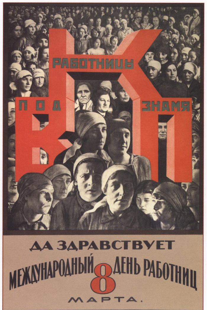 Проститутки белгородa по вызову