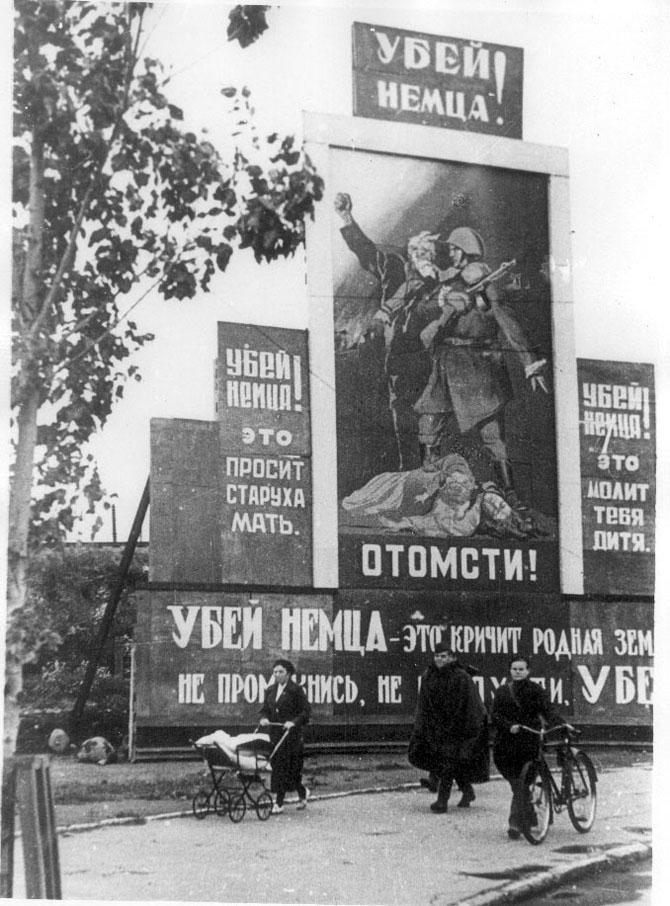 Советские лозунги