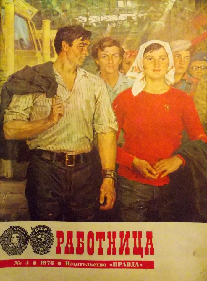 скачать журнал работница через торрент - фото 10