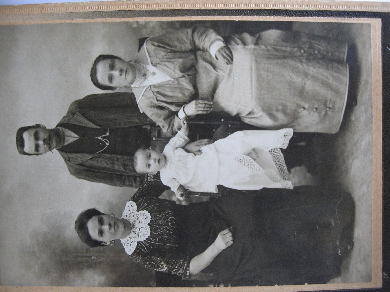 Сестра спадругой и брат 16 фотография