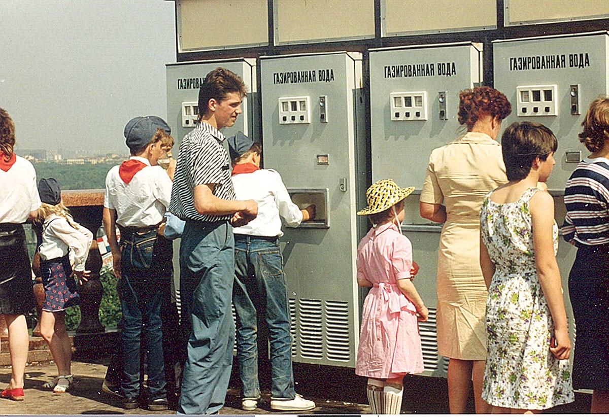 Любимый автомат с газировкой